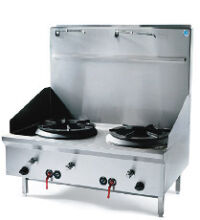 B&S UFWWSP-2 Stock Pot Cooker -0