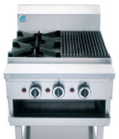 B&S BT-SB2-CGR3 Boiling Top & Char Grill -0
